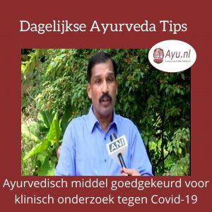 Ayurvedisch middel goedgekeurd voor onderzoek