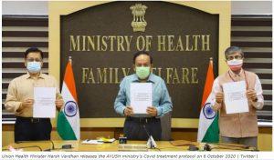 Ministerie van Gezondheid van India
